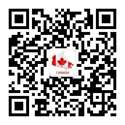 加拿大签证公众号