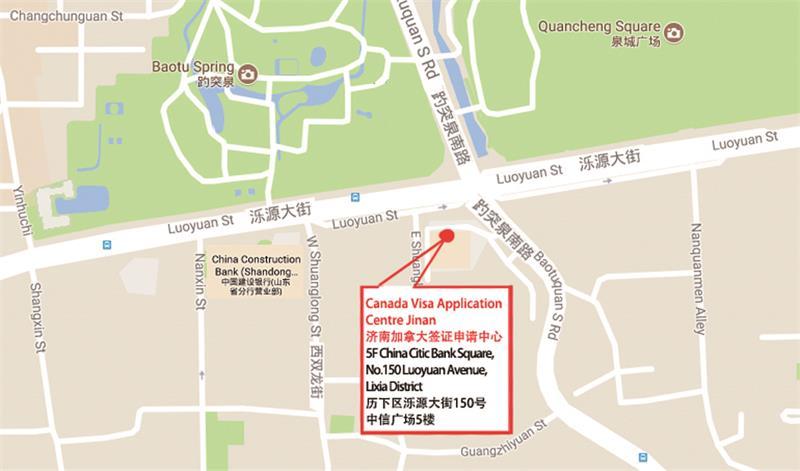 加拿大驻济南总领事馆签证中心地址和电话