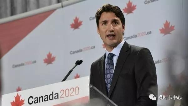 关于加拿大企业外派方式保留枫叶卡真的可行吗?