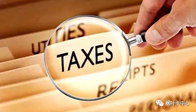 专家为您解读加拿大移民报税与换发枫叶卡的关系!